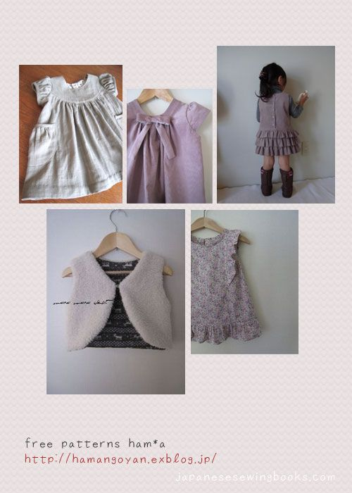 Free Japanese Sewing Pattern – ham*a » Japanese Sewing, Pattern, Craft Books and Fabrics