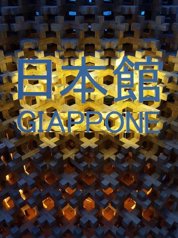 Japanese Pavilion Expo Milano #Expo2015
