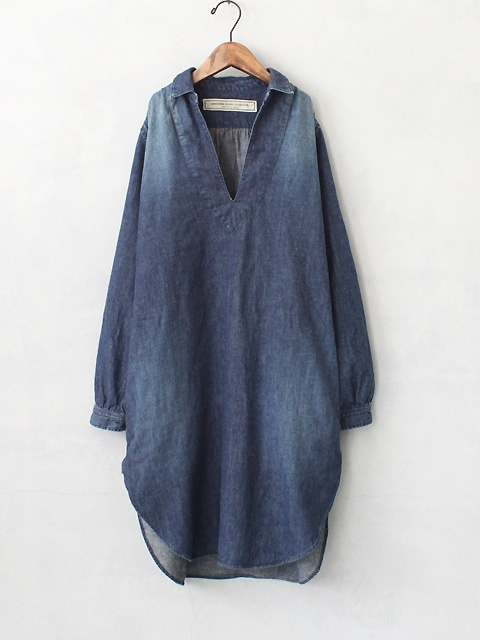 Cocooning blue one.