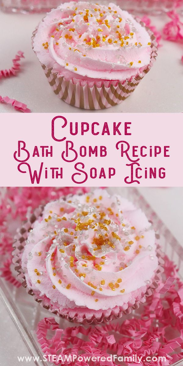 Diy Cupcake Bath Bombs Recipe With Whipped Soap Frosting Cupcake Bath Bombs Cupcake Bath Bath Bomb Recipes