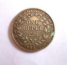 1835 One Rupee coin issued by the East India Company. en.wikipedia.org  (PD-180)