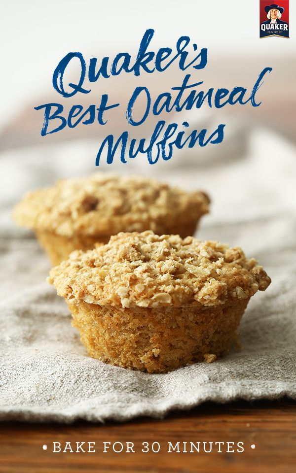 Searching for a different way to enjoy oats? Try this recipe for the Best Oatmeal Muffins! Nothing says Fall like a yummy, warm muffin fresh from the oven.