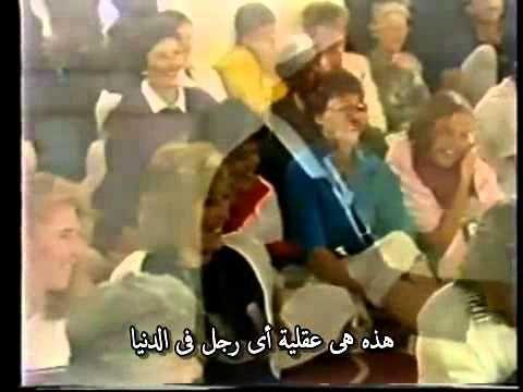 Ahmed Deedat - Christian visitors in the mosque / أحمد ديدات - زائر مسيحى فى المسجد