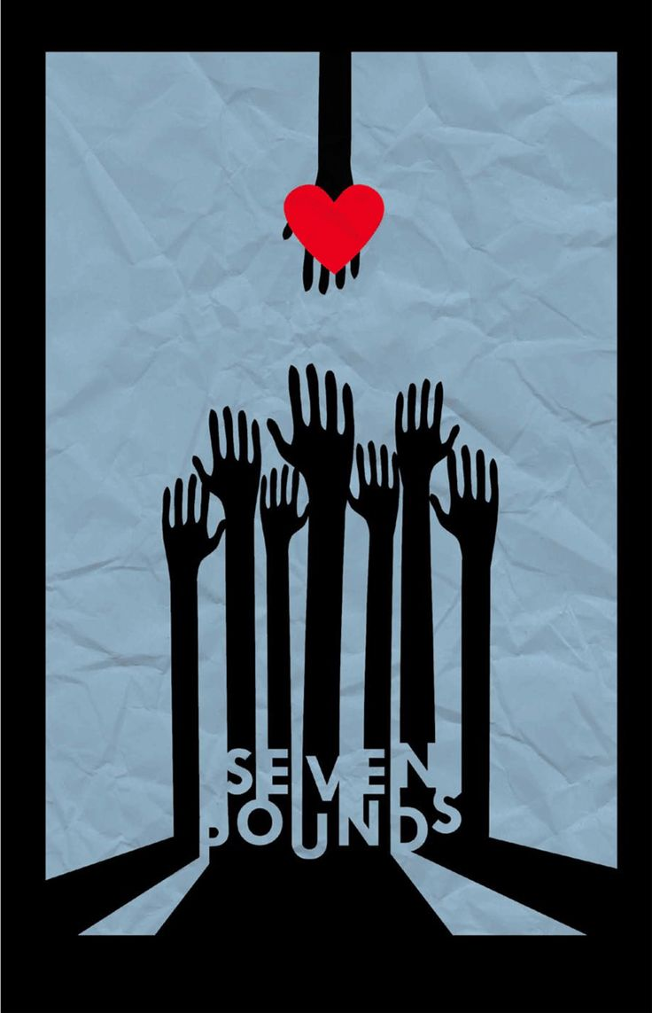Seven Pounds movie poster design concept by FIDM Graphic Design Grad Arash Parto- Absolutely FITTING