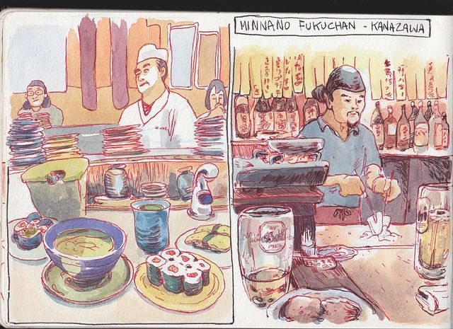 Travel sketchbook of Japan during the world sketching tour. Mostly sketches done with watercolor on location. Author: Luis Simoes #watercolor #art #urbansketchers #japan
