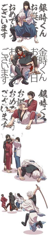 Gintoki , Takasugi , Sakamoto , Zura ( Katsura) Team