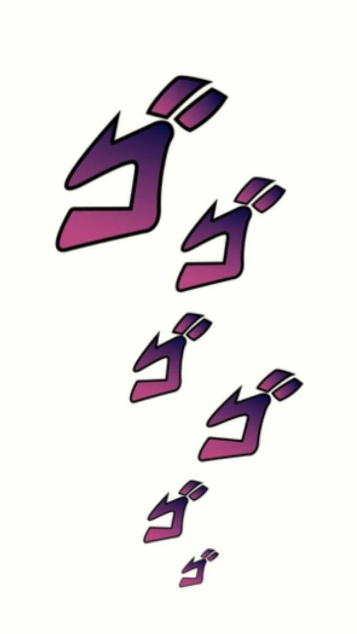 Pin By Nyan Lights On Anime Jojo Bizzare Adventure Jojo Jojo Bizarre