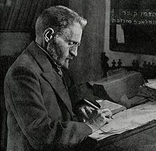 Eliezer Ben‑Yehuda (Hebrew: אליעזר בן־יהודה ; 7 January 1858 – 16 December 1922) was a Jewish lexicographer and newspaper editor. He was the driving spirit behind the revival of the Hebrew language in the modern era.
