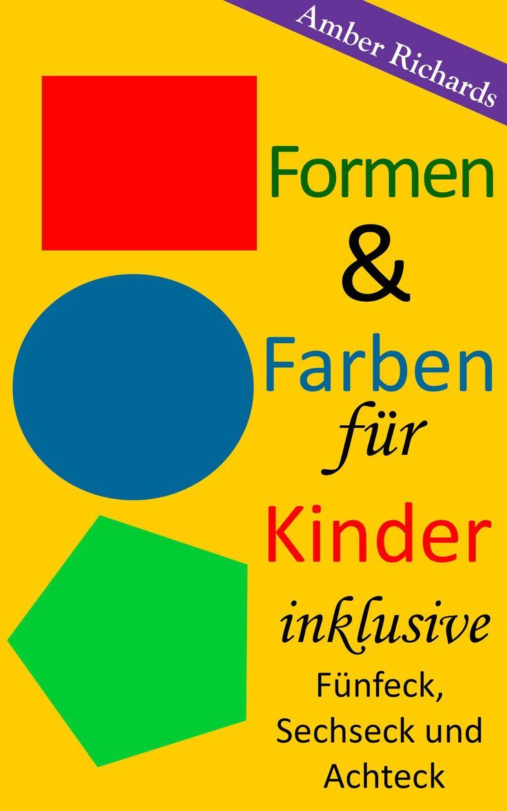 Buch - Formen & Farben Für Kinder - Inklusive Fünfeck, Sechseck Und ...