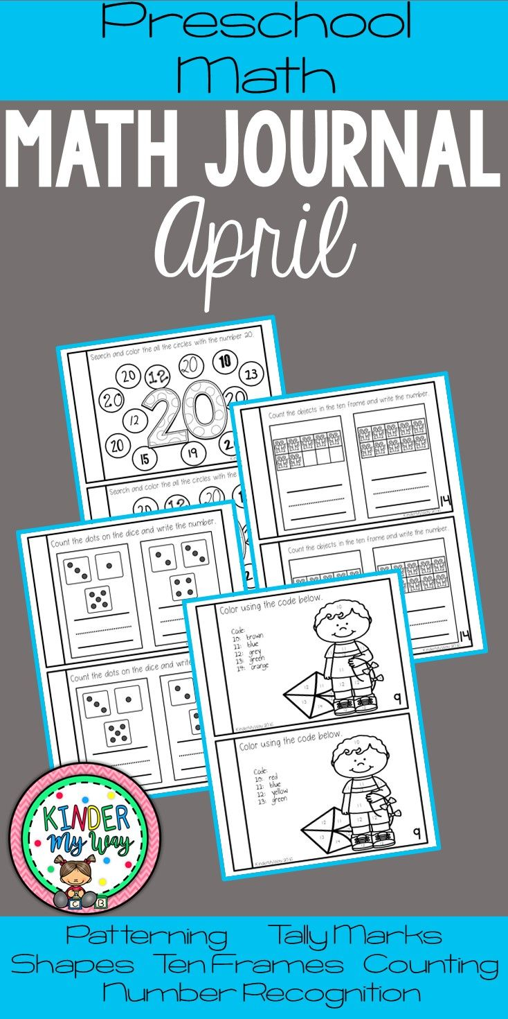 187 best Math Lessons and Activities images on Pinterest ...