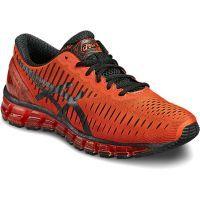 Mejores zapatillas running 2016 | Runnea