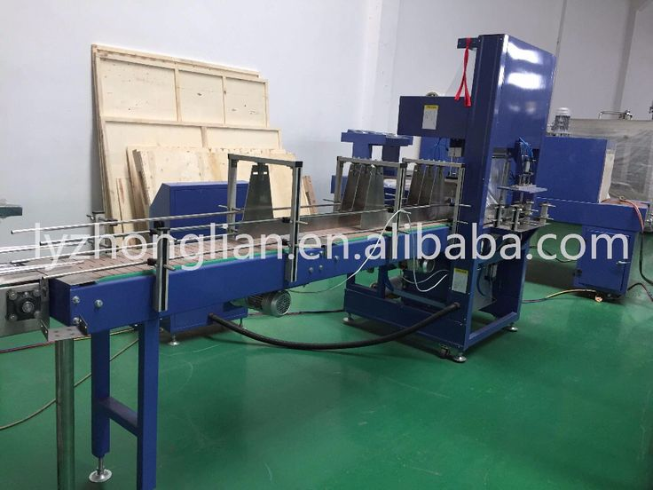 ZLS-6040 Automatic heat shrink wrapping machine for carton box