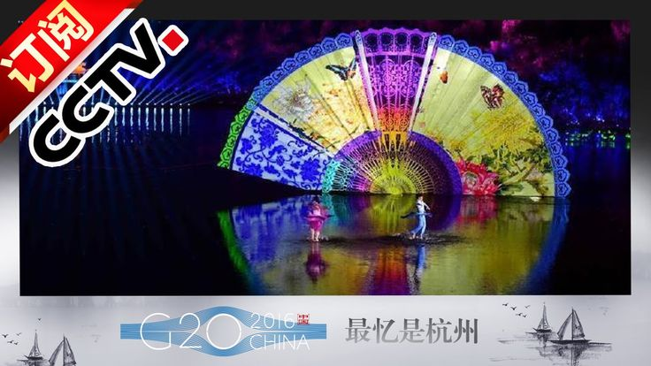 "G20 Summit Hangzhou — Beautiful Love Story | CCTV Certainly not your typical Chinese opera. Watch out! Something ""magical"" will appear. :)  China welcomes G20 leaders with opening symphony concert gala performed on the surface of West Lake"