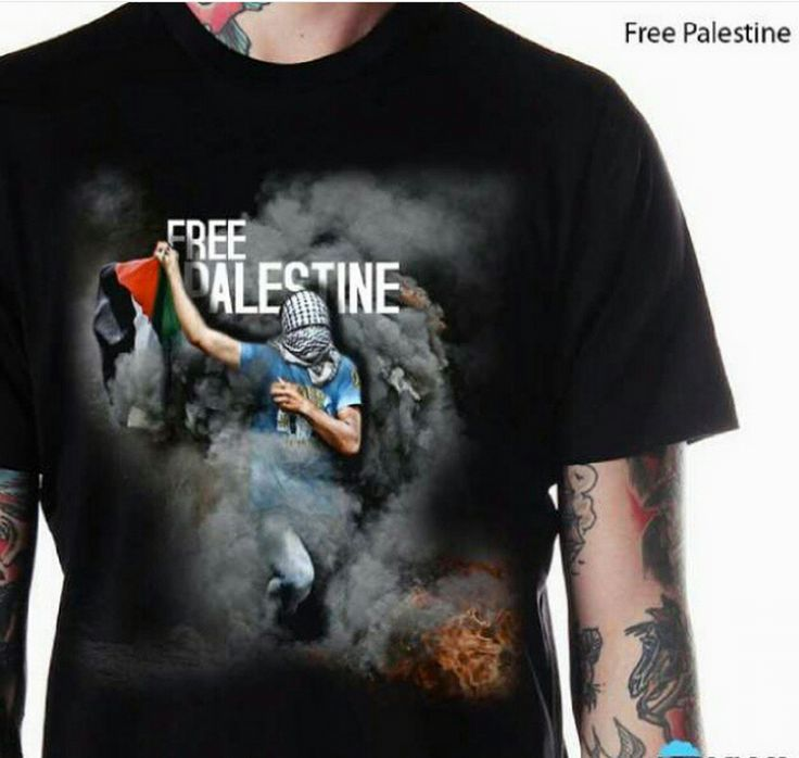 Free Palestine 3D