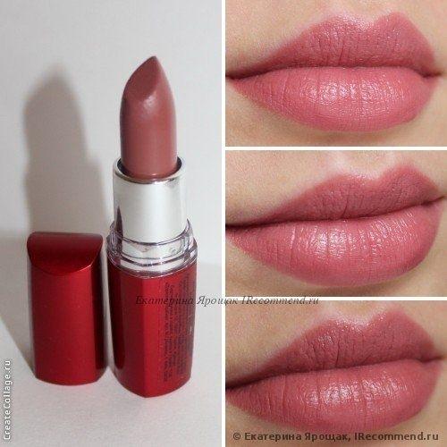 Помада Maybelline Hydra Extreme Lipstick 721