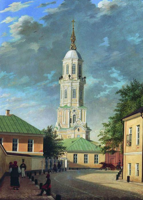 Карл-Фридрих Петрович Бодри. Москва. Кривоколенный переулок. 1843