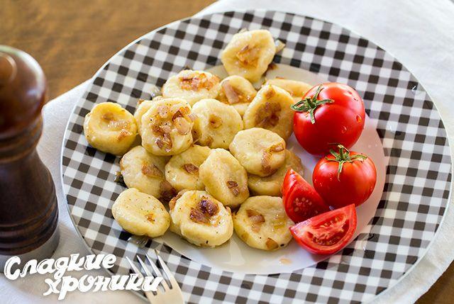 Ленивые вареники с картошкой или итальянские ньокки по-нашему