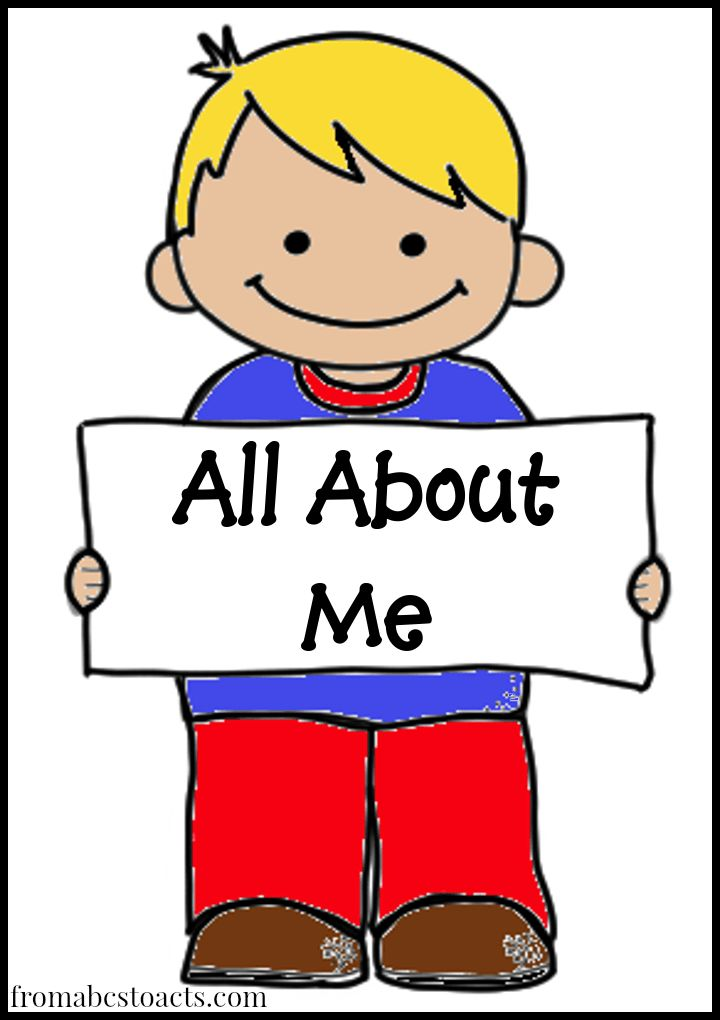 263 best all about me craft images on pinterest day care for About me template for students