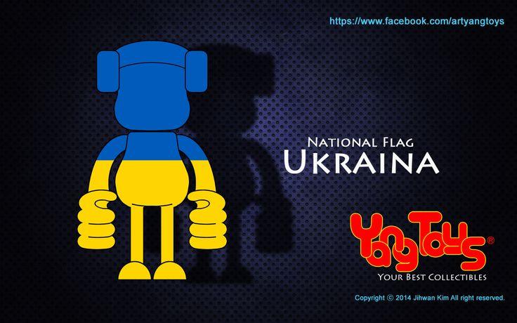 National Flags - Ukraina