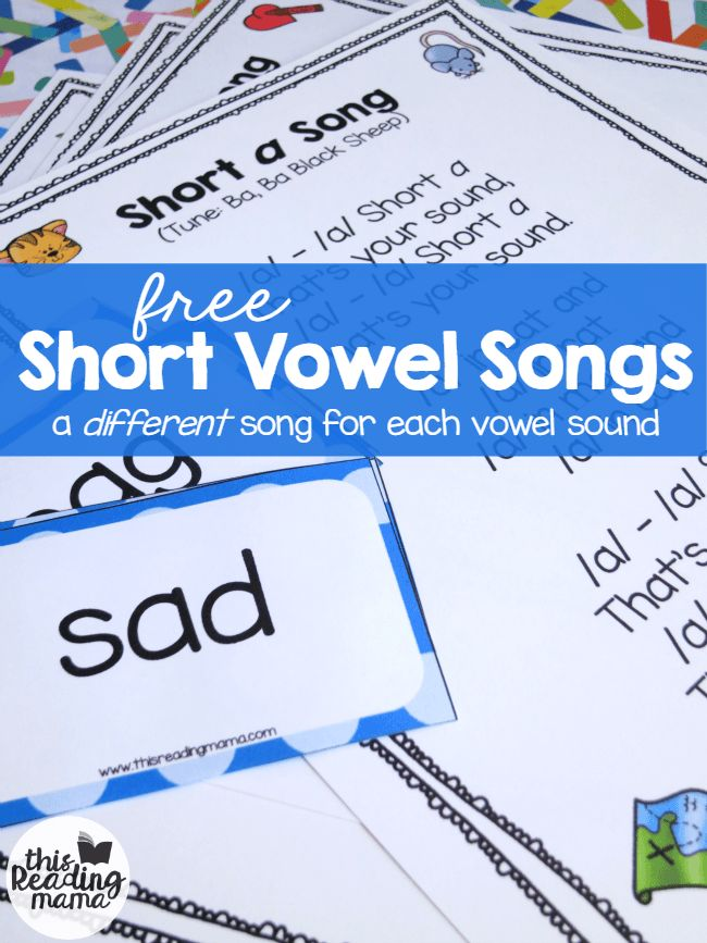 FREE Short Vowel Songs - different songs for each vowel sound - This Reading Mama