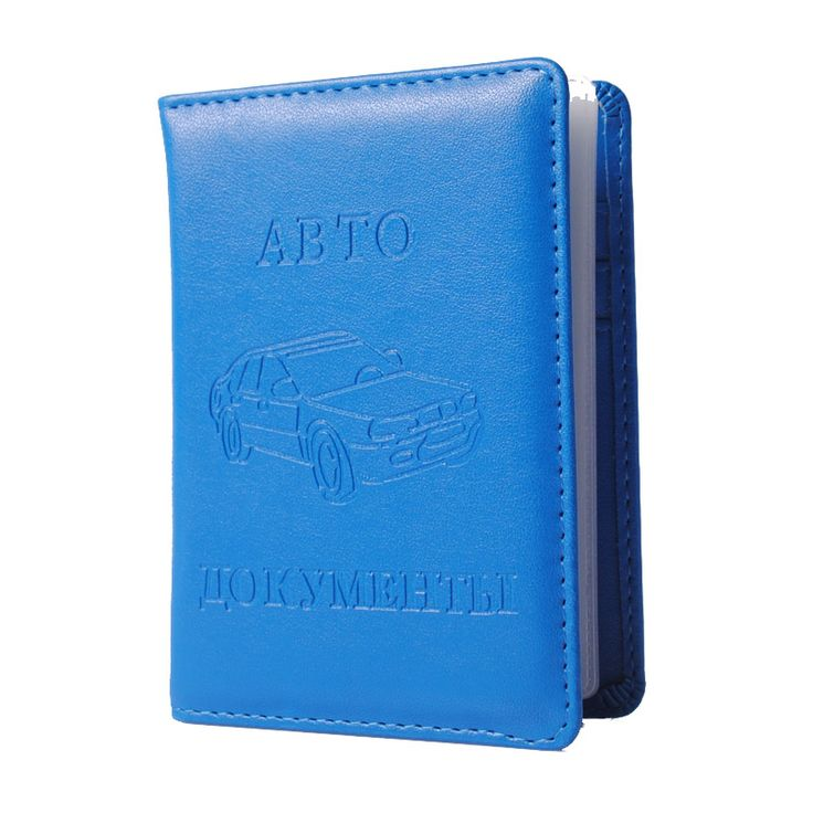 Russian Driver License PU Leather Cover for Auto Documents Business Card Holder Travel Documents Organizer-- BIH004 PM15