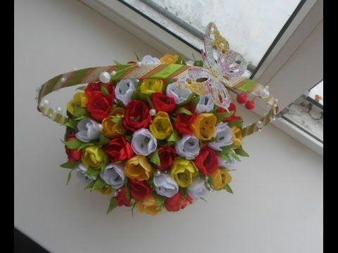 тюльпаны из лент в корзинке - YouTube