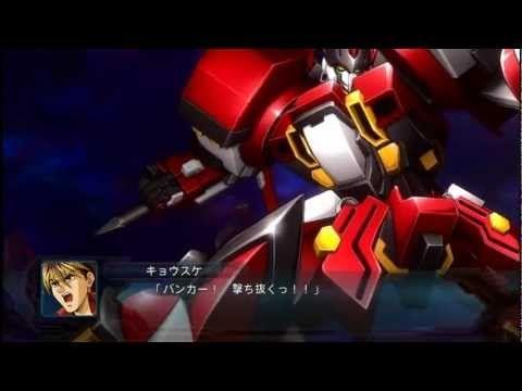 SRW OG 2nd アルトアイゼン・リーゼ All Attacks - YouTube