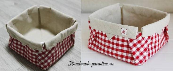 Basket of fabric origami technique (11)