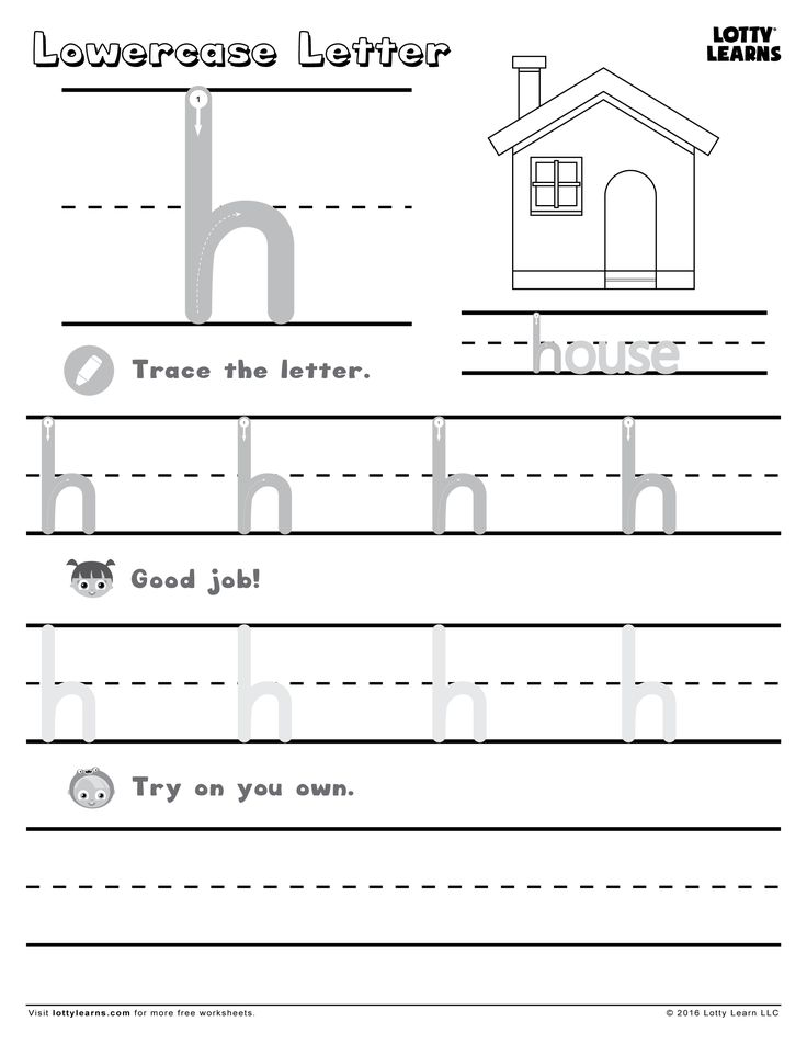 37 Best Abc Printables Lowercase Images On Pinterest