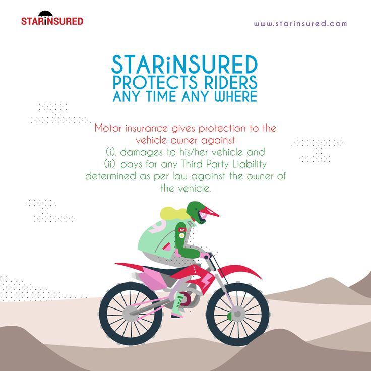 We help Riders to have complete protection while riding with comprehensive #MotorInsurance. Get to know more about benefits, contact at +91-9599818206