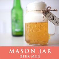 メイソンジャー Mason jar タンブラー クリア Ice Cold  ビールマグ
