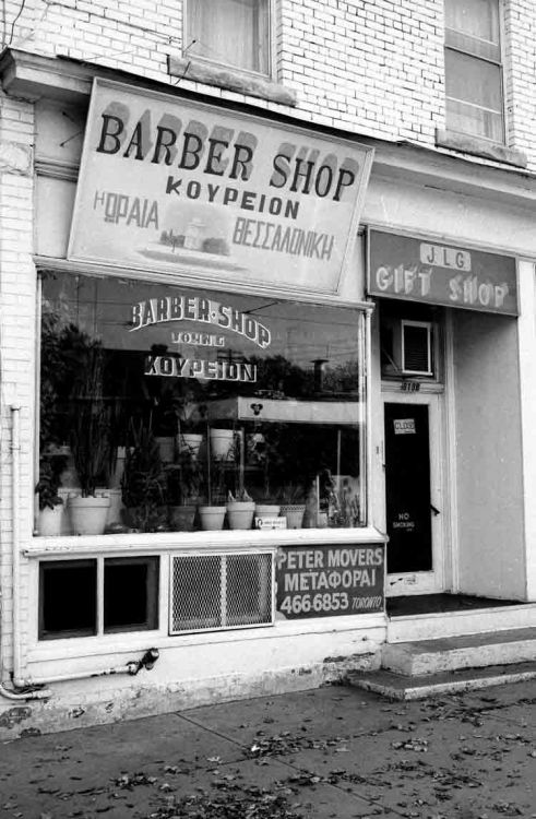 ... barber shop in Greece...her grandfather in Baltimore had a barber shop