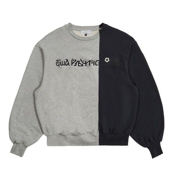 Gosha Rubchinskiy Combo Logo Sweatshirt (Light Grey/Dark Navy) ($220) ❤ liked on Polyvore featuring tops, hoodies, sweatshirts, gosha rubchinskiy sweatshirt, light grey sweatshirt, logo top, logo sweatshirts and gosha rubchinskiy