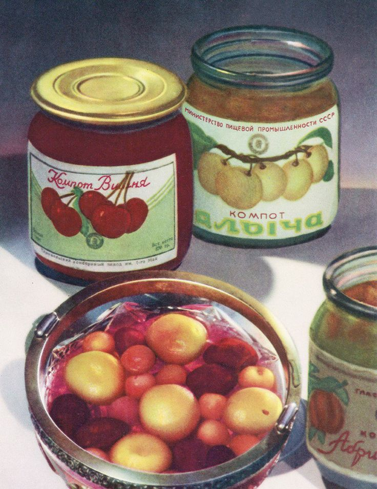 """Text on the labels (top to bottom): """"Ministry of Food Industry, USSR,"""" """"cherry compote,"""" """"plum compote,"""" and """"apricot compote."""""""