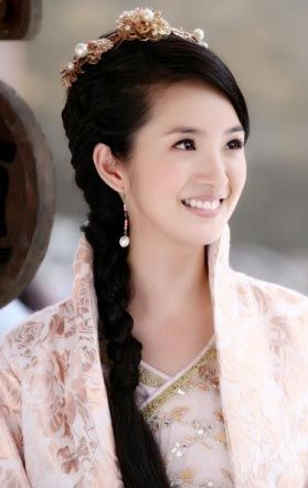 Ariel Lin on @dramafever, Check it out!