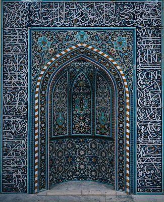 Islamic History And Islamic Wallpaper: Islamic Art Wallpaper