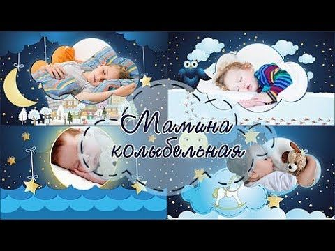 Мамина колыбельная | Mother's Lullaby | Project for ProShow Producer