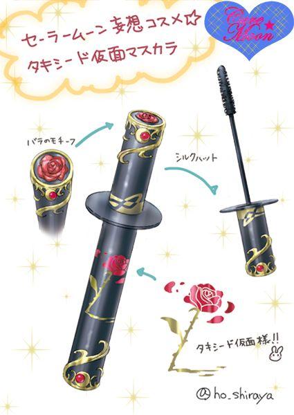 sailor moon cosmetics - Google Search