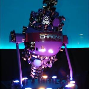 Check out the giant Chronos camera at the Kika Silva Pla Planetarium