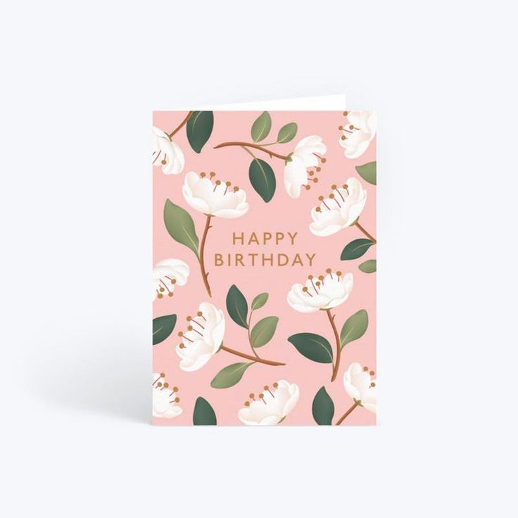 Birthday Cards Personalise Online Next Day Delivery Greeting Card Illustration Greeting Card Inspiration Greeting Card Design