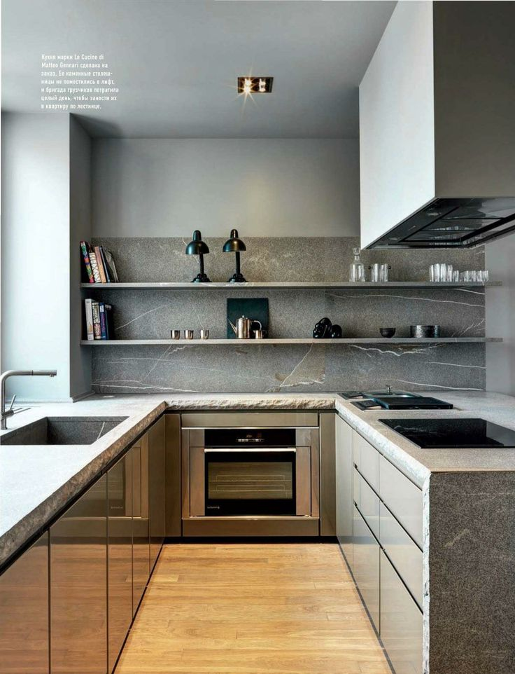 Small Kitchen Dark Earthy Modern Stone Countertop