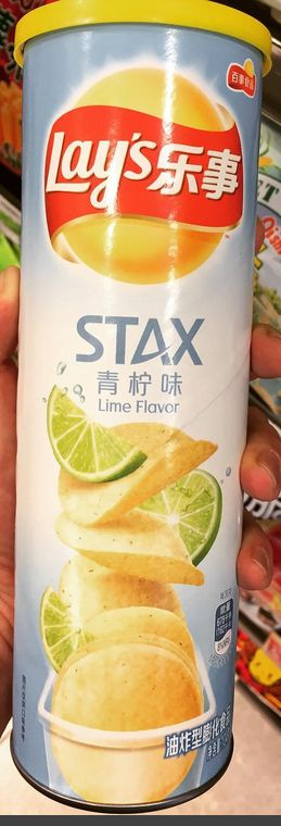 Lays Stax Lime Flavor