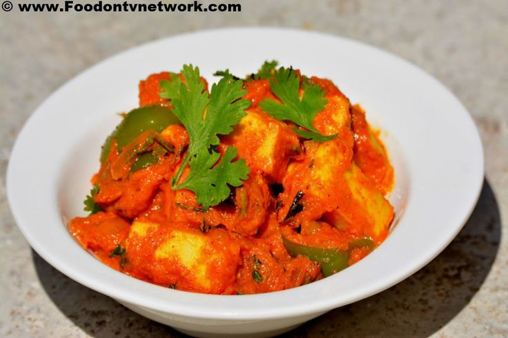 25 best easy recipe images on pinterest easy cooking easy food paneer tikka masala recipe is one of the very famous punjabi curry recipe which is exclusively available at every indian restaurants forumfinder Choice Image