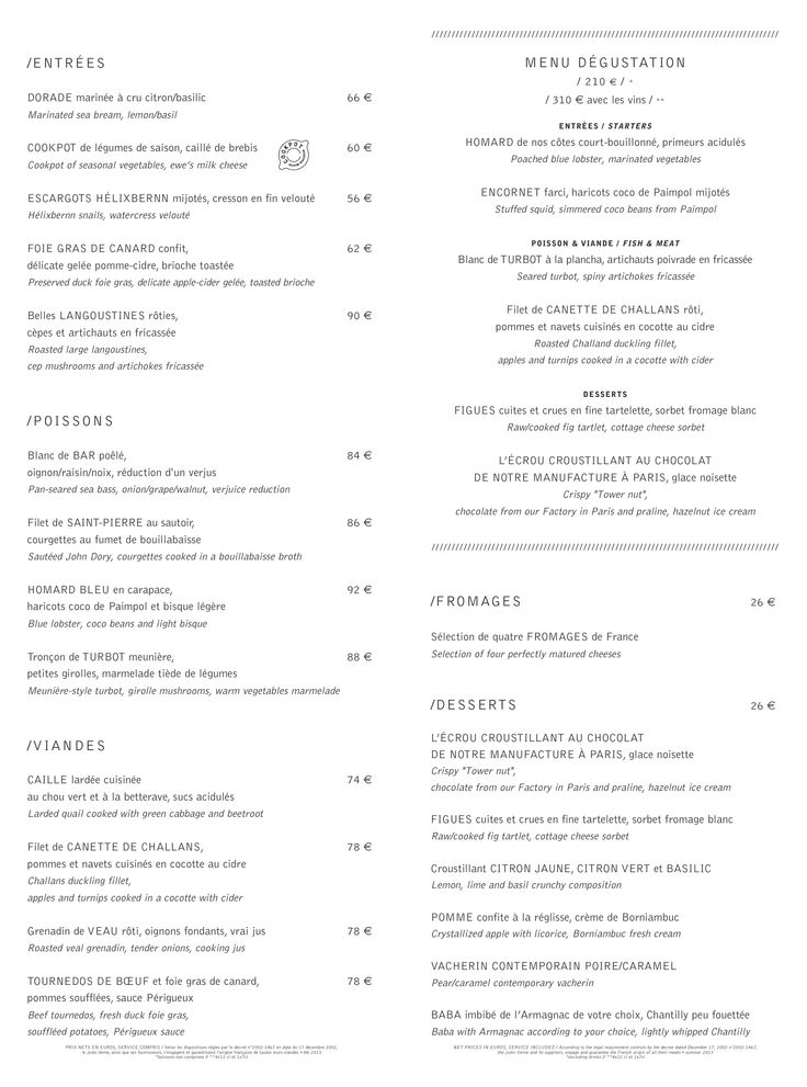 Le Jules Verne Eiffel Tower Paris 7 Restaurant Menu Design Pinterest