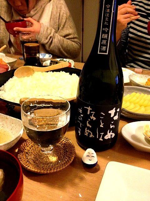 """会津ほまれ酒造  """"ならぬものはならぬものです"""" 純米吟醸  八重の桜を見ながら、頂きました(*´ω`*) - 16件のもぐもぐ - 節分の日の至福のひととき by hacchi83"""