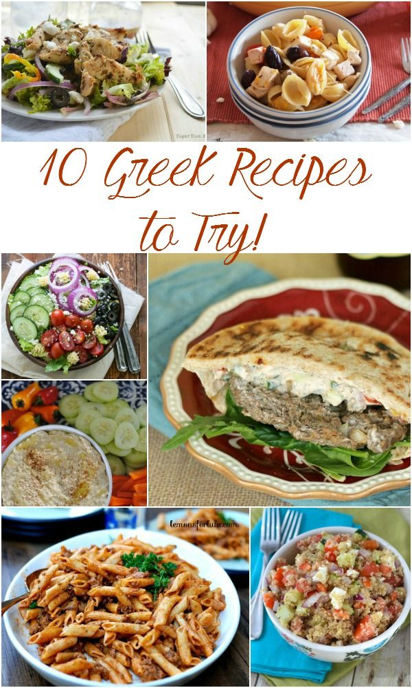 10 Easy Greek Recipes - The Grant Life