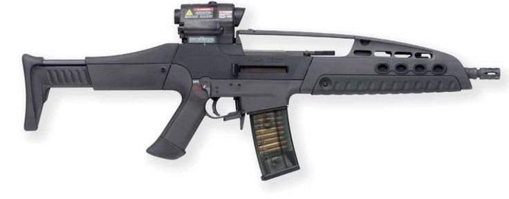 XM8 Rifle. Never put into production sadly.