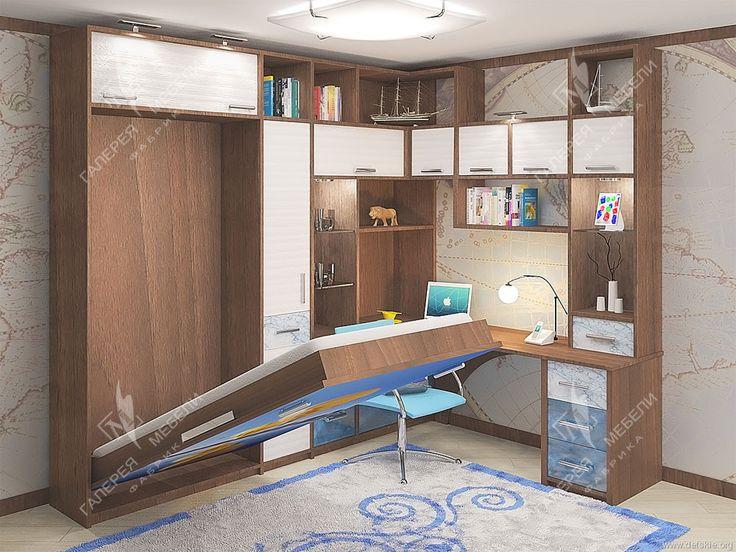 Детские откидные кровати. Мебель для детской комнаты с откидной кроватью