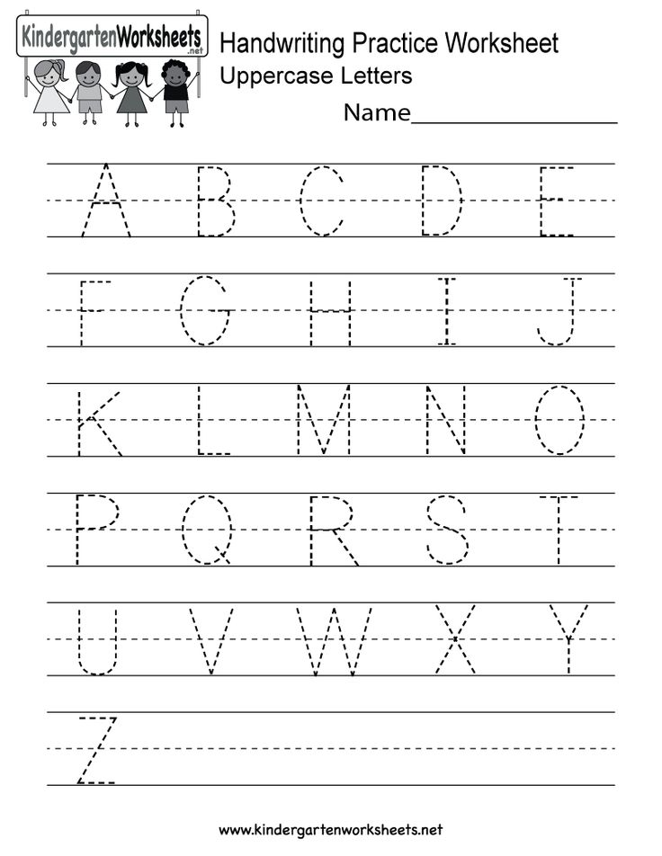 30 best writing worksheets images on pinterest phonics worksheets writing practice worksheets. Black Bedroom Furniture Sets. Home Design Ideas
