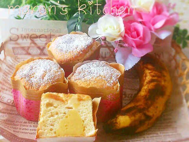 東京ばななのような♡バナナシフォンケーキの画像